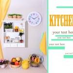 Beautiful kitchen interior — Stock Photo
