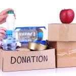 Donation box isolated on white — Stock Photo #28532455