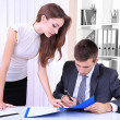 Business colleagues working together in office — Stock Photo #28643137