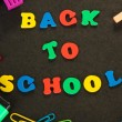 Small chalkboard with school supplies. Back to School — Stock Photo