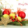 Stock Photo: Beautiful Christmas composition, isolated on white