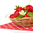Ripe sweet strawberries in basket, isolated on white — Stock Photo #28649575