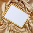 Empty frame on beautiful silk background — Stock Photo #28651111