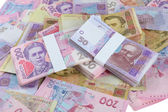 Pile of Ukrainian money — Stock Photo