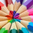 Colour pencils, close up — Stock Photo