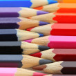 Stock Photo: Colour pencils, close up