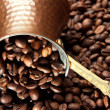 Stock Photo: Metal turk on coffee beans background