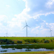 Stock Photo: Windmills field