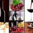 Stock Photo: Collage of wine compositions and grapes