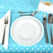 Table setting for breakfast — Stock Photo #32501551