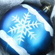 Beautiful packaged Christmas ball, close up — Stockfoto #32561831