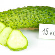 Calorie content of cucumber isolated on white — Stock Photo #32563805