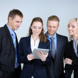Group of business people on gray background — Stock Photo #33455959