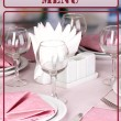 Elegant table setting in restaurant — Stock Photo #33658589