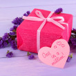 Romantic parcel on wooden background — Foto Stock