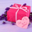 Romantic parcel on wooden background — 图库照片