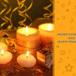 Beautiful candles, gifts and decor on wooden table on yellow background — Stock Photo #34100643