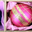 Beautiful packaged Christmas ball, close up — ストック写真