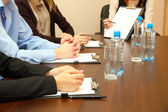 Conceptual photo of business conference — Stock Photo