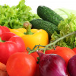 Fresh vegetables close up — Stock Photo #34499229