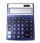 Cyfrowy kalkulator na białym tle — Zdjęcie stockowe
