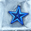 Stockfoto: Beautiful packaged Christmas star, close up