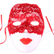 Mask on blue fabric background — Stock Photo #36000757