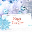 Calendar with New Year decorations on winter background — 图库照片