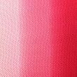 Fabric texture background — 图库照片