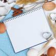 Stock Photo: Cooking concept. Basic baking ingredients and kitchen tools close up
