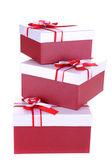 Vacker presentförpackning isolerad på vit — Stockfoto