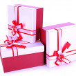 Beautiful gift boxes isolated on white — Stock Photo