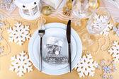 Służąc christmas tabeli szczegół — Zdjęcie stockowe