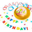 Stock Photo: Colorful birthday cake with candle isolated on white