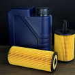 Stock Photo: Motor oil canister on grey background
