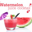 Stock Photo: Glass of fresh watermelon juice, isolated on white
