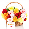 Stock Photo: Beautiful bouquet of roses in wicker basket isolated on white