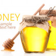 Honey isolated on white — Stock Photo