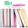 Stock Photo: Office folders isolated on white
