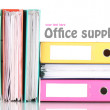 Office folders isolated on white — Stock Photo