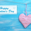 Decorative heart on wooden background — Stock Photo #40820367