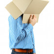 Stock Photo: Mwith cardboard box on his head isolated on white