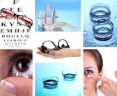 Collage of equipment for good vision close-up — Foto Stock