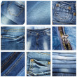 Jeans collage — Stock Photo #41791043