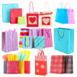 Colorful shopping bags isolated on white — Stock Photo #42754477