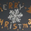 Merry Christmas lettering on grey background — Stock Photo