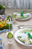 Beautiful holiday Easter table setting  — Stock Photo