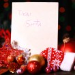 Letter to Santa Claus on Christmas lights — Stock Photo #44966663