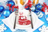 Serveren van kerstmis tabel close-up — Stockfoto