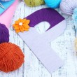 One letter of knit handmade alphabet close up — Stock Photo #46189027